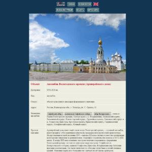 Окно мобильной версии статьи на сайте qr-35.ru