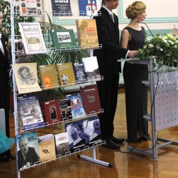 Пять книг, вышедших в издательстве «Древности Севера», получили девять наград на VI областном конкурсе «Вологодская книга–2016».