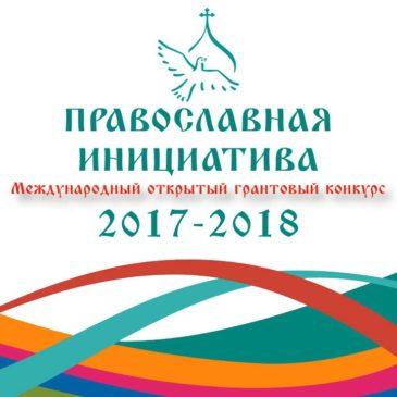 На памятниках истории и культуры Белозерска появятся таблички с QR-кодами, ведущими на наш сайт qr35.ru