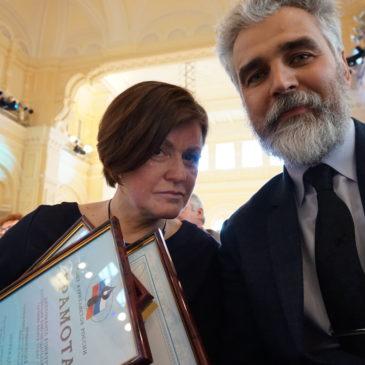 Две книги «Древностей Севера» отмечены на конкурсе «Лучшие книги года» Ассоциации книгоиздателей России четырьмя дипломами!