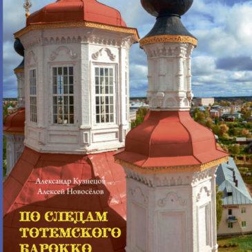 Опубликован шорт-лист конкурса АСКИ