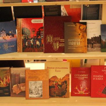 Книги «Древностей Севера» в Германии!